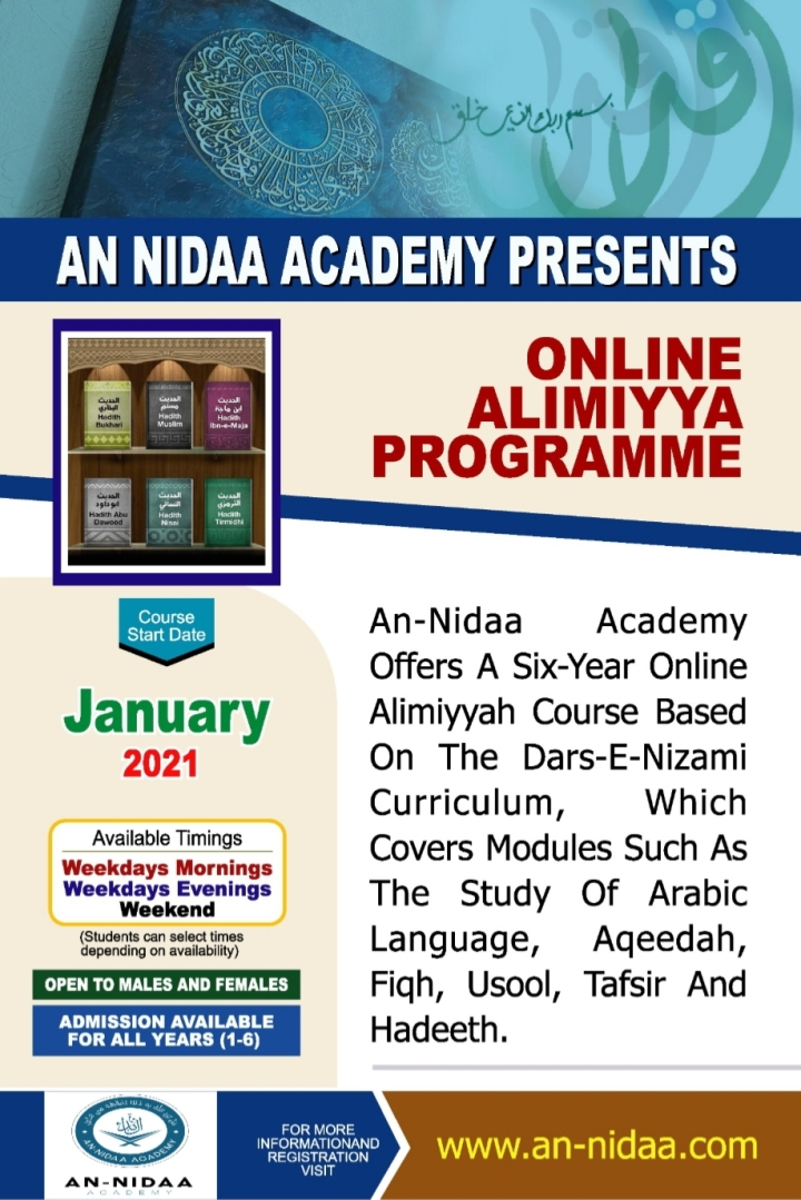 Online Alimiyyah programme for brothers and sisters