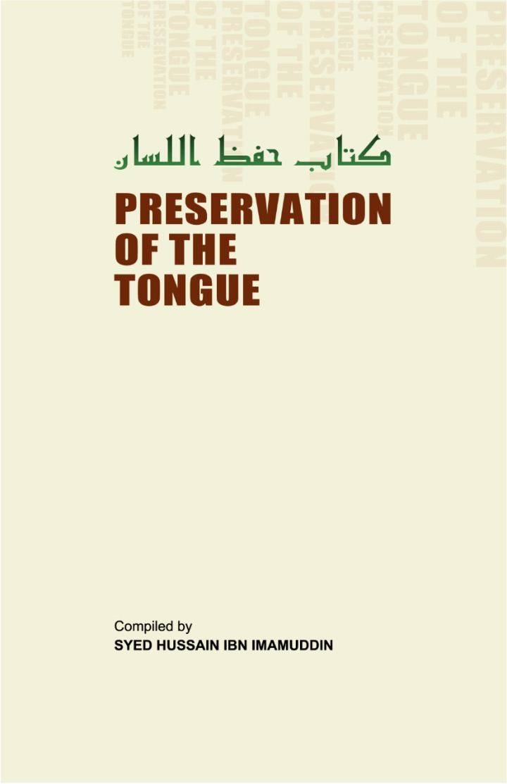 Preservation of the tongue