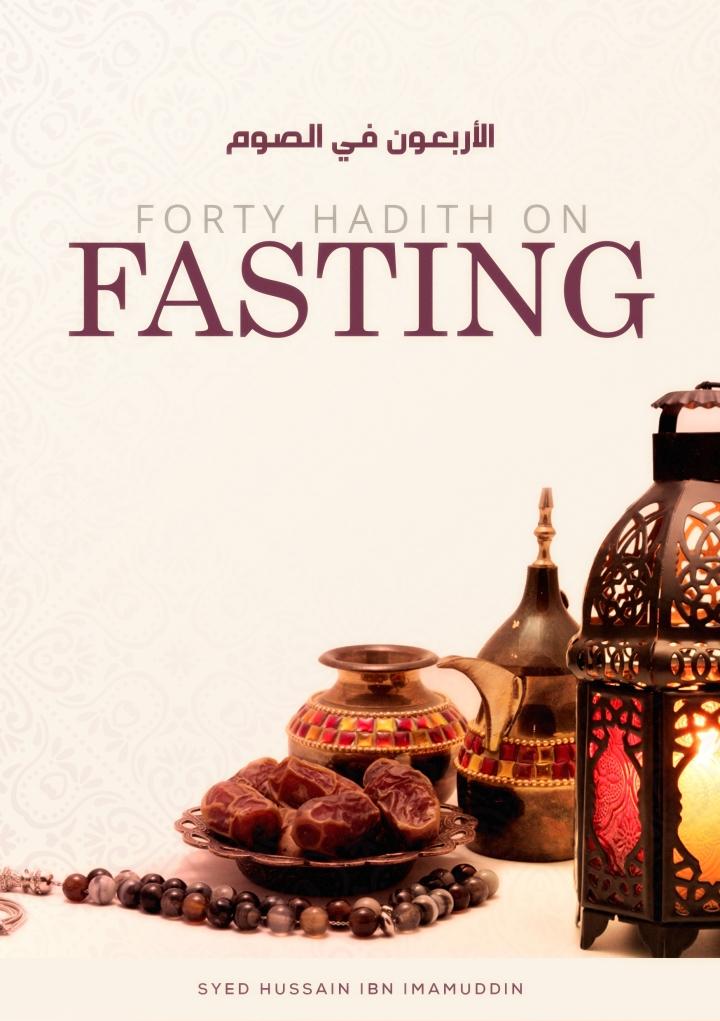 Forty Sahih Hadith OnFasting