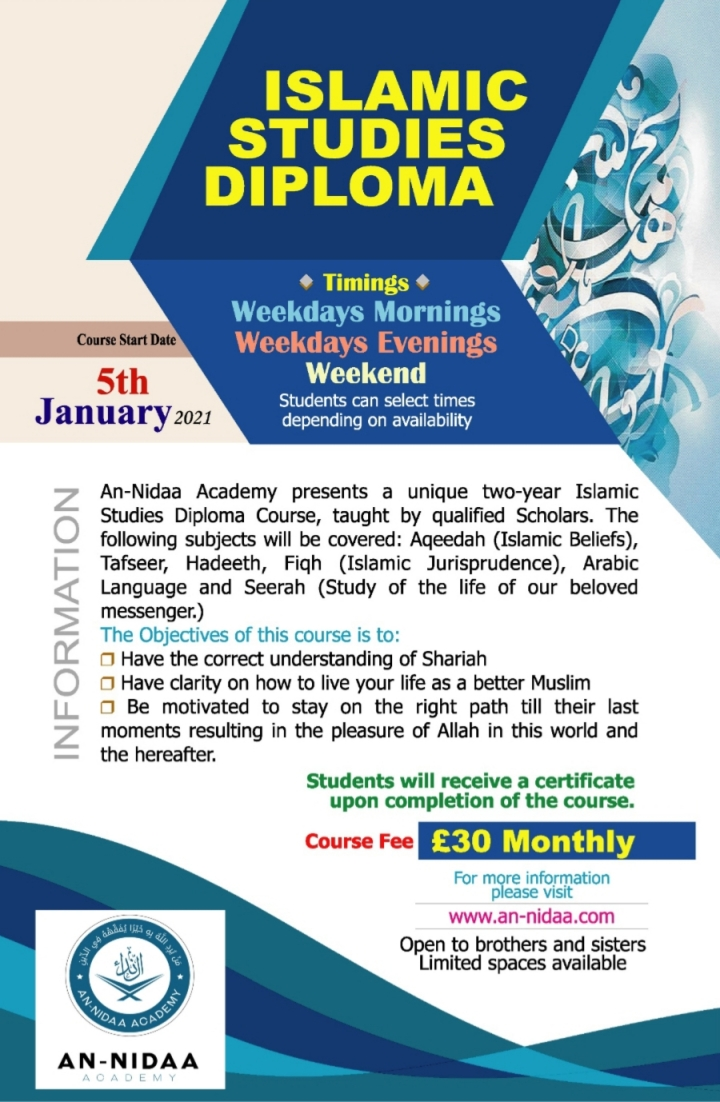 Islamic Studies DiplomaOnline