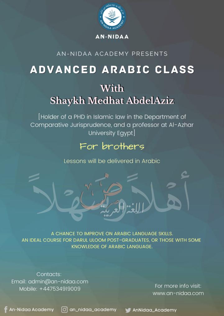 Advanced arabic classonline