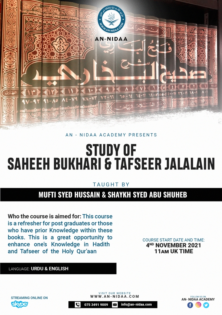 Online Course on tafseer andhadeeth